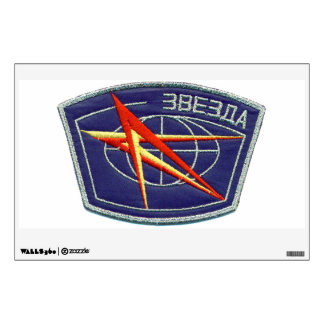 Zvesda Module of the ISS Wall Sticker