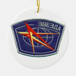 Zvesda: Módulo de servicio de RKC ISS Adorno Para Reyes