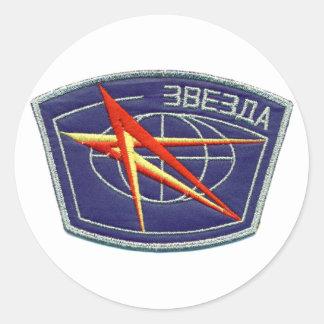 Zvesda: Módulo de servicio de RKC ISS Etiquetas Redondas