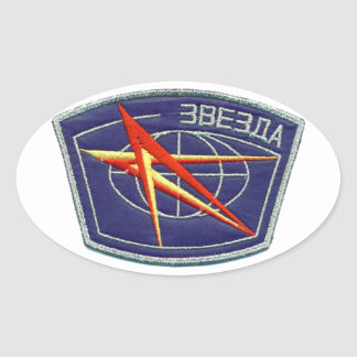Zvesda: Módulo de servicio de RKC ISS Calcomanías Ovales Personalizadas