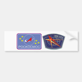 Zvesda: Módulo de servicio de RKC ISS Pegatina Para Auto