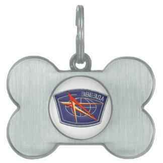 Zvesda: RKC ISS Service Module Pet Name Tag