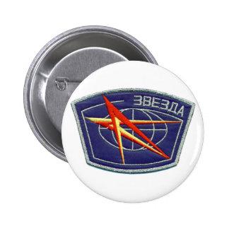 Zvesda: RKC ISS Service Module Pinback Button