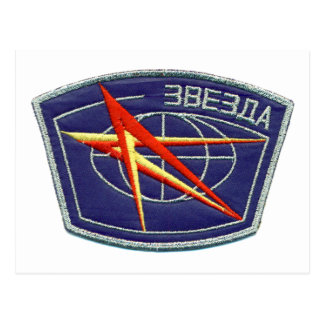 Zvesda: RKC ISS Service Module Postcard