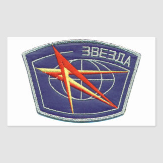 Zvesda: RKC ISS Service Module Rectangle Sticker