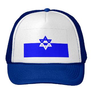 Zydowska Organizacja Bojowa Trucker Hat